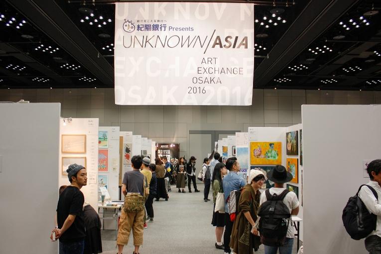 7 Seniman  Muda Indonesia Hadir dalam Unknown Asia Art Exchange Osaka 2016
