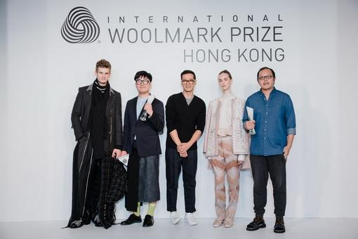 3 Label dari Indonesia Mewakili Indonesia di Kompetisi International Woolmark Prize Kawasan Asia Pasifik