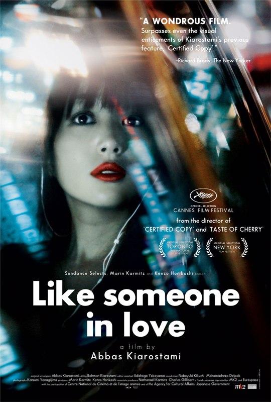 Like Someone In Love, Kisah Mengenai Cinta dan Pengorbanan